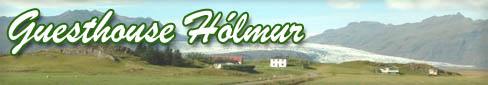Holmur Farm Zoo